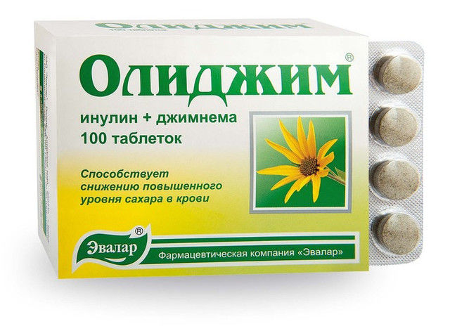 препараты эвалар при мастопатии