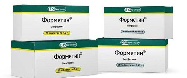 Форметин при диабете