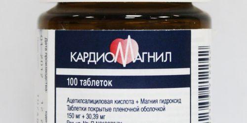 Кардиомагнил