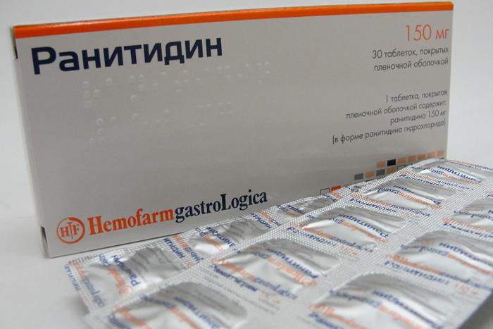Ранитидин в лечении панкреатита thumbnail