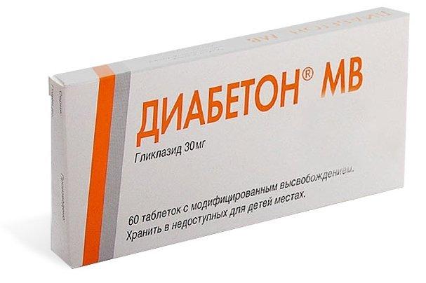 Диабетон МВ 30 мг
